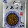 德阳市批发袋装芝麻芥菜生产工厂