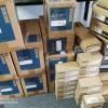 福州紧急求购三菱plc模块变频器,回收触摸屏