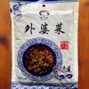 广安市袋装/250克梅干菜芝麻芥菜厂家生产工厂