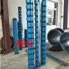 天津15KW深井泵,150QJ32-90-15KW深井泵厂家
