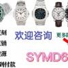 实力渠道必看精仿手表,高仿手表,一比一复刻世界名牌手表+全国包邮