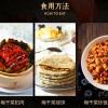 吉林市厂家批发外婆菜芝麻芥菜梅干菜现货厂家