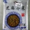 云南省墨兰家芝麻芥菜厂家供货酱腌菜直销