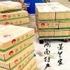 安徽省墨兰家芝麻芥菜厂家批发酱腌菜厂家