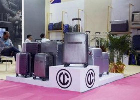2021第十八届上海国际箱包皮具展