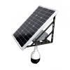 特力康输电可视化监控装置高清视频球机