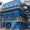 焦化厂除尘设备设计方案