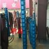 天津250KW热水深井泵厂家潜成