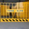 深圳西乡基坑护栏铁马护栏生产厂家供应商