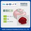 常奥番茄红素生产厂家番茄红素原料可提供样品