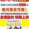 重大消息贵州麻友圈2胜率辅助《中兴科技》