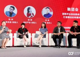2022上海国际百货商品展
