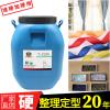 化纤耐回潮硬挺剂纸张硬挺剂工厂批发无甲醛胶水