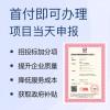 山西ISO认证机构-ISO20000信息技术服务体系--金鼎