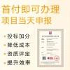 山西金鼎认证ISO10002客户投诉管理体系认证流程