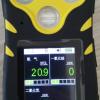 CD3气体测定器