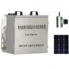 耐张线夹温度传感装置可对异常温度数据进行报警