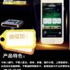 任意牌玩3公常见听牌设备-「手机搜狐」