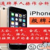 任意牌玩3公常见作假设备-「手机搜狐」