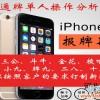 任意牌玩3公新款先进识牌工具-「手机搜狐」