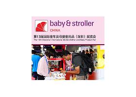2022深圳童车展