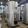 半吨立式蒸汽发生器LHS0.5-0.09-YQ