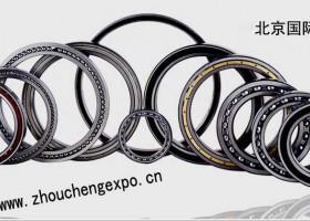 2022第十七届中国北京国际轴承展览会