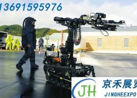 2022北京国际煤矿智能化技术装备展览会